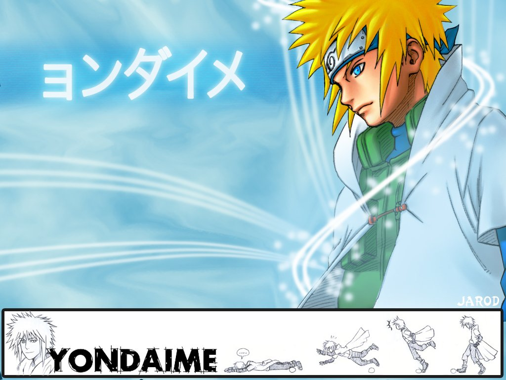 Naruto: Yondaime - Images Gallery